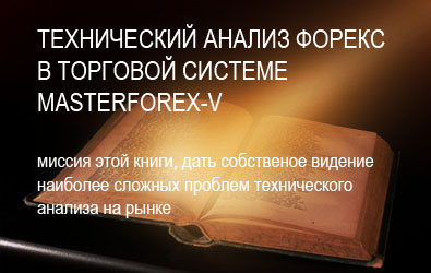 Masterforex-v книги программы для money manager forex