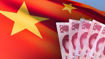 В Китае создадут фонд для развития малого и среднего бизнеса