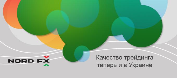 Masterforex представительство easy-forex.ru технический анализ