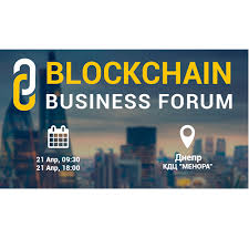 Blockchain Business Forum