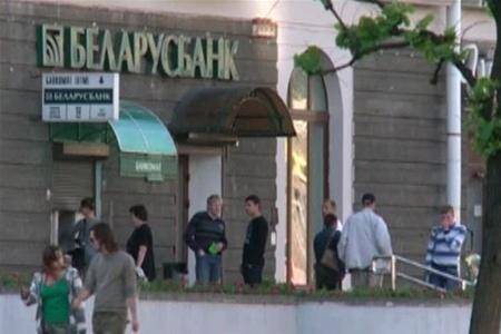 получения кредита для развития малого бизнеса в банках узбекистана