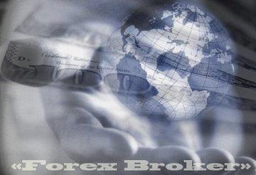 Forex брокер