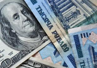 Курс евро к белорусскому
