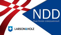 Ларсон энд Хольц запустил более совершенный сервис NDD