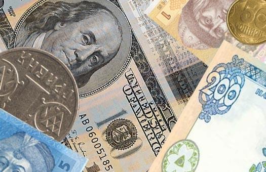 Курс валют в банках донецка