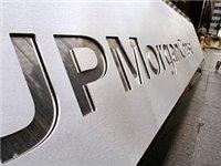 акции JP Morgan