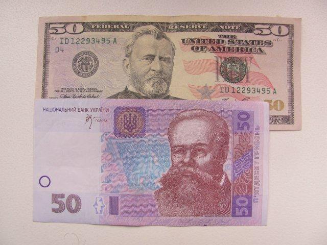 Украина, 10 гривен