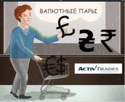 ActivTrades предлагает выиграть деньги в соцсети