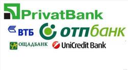 Рейтинг украинских банков