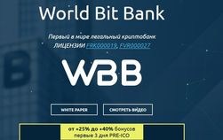 World Bit Bank