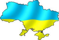 освободительное движение в Украине