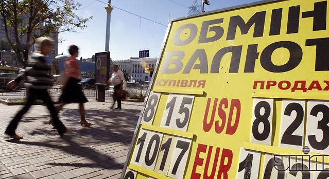 Курс валют сегодня лисичанск