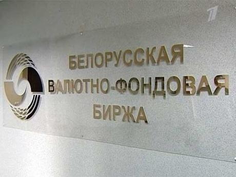 Курсы валют в беларуси