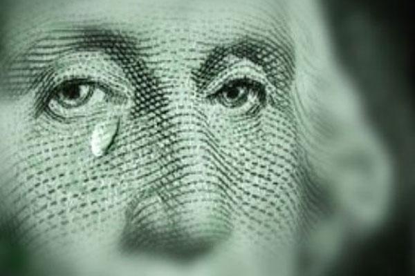 Курс доллара в рб