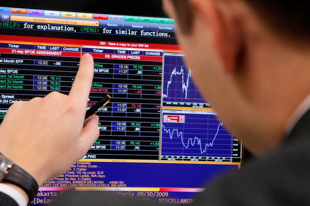 Брокеры на рынок forex форекс брокеры с комиссией