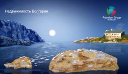 «ПРЕМИУМ Групп» знакомит с особенностями инвестирования в недвижимость Болгарии