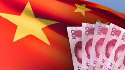 Китай, юань