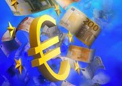 Курс евро финмаркет