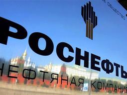 Роснефть – лучшая фишка на российском рынке