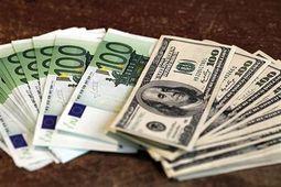 Евро/доллар: от заседаний ЕЦБ и Банка Англии изменения политики не ожидают