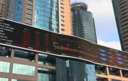 Шанхайская биржа SSE