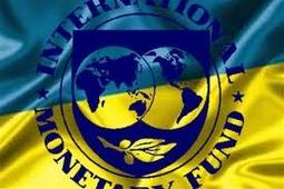 Помогут ли Украине деньги МВФ?