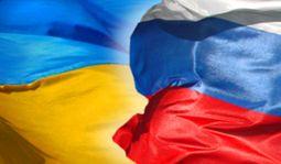 соглашения между Россией и Украиной