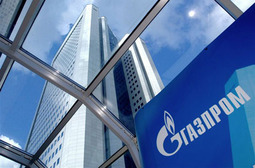 Альпари: финансовые показатели Газпрома по МФСО за первый квартал нейтральные