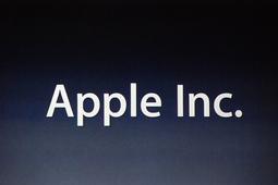 Курс акций Apple: iPhone 5S будет запущена уже в июле