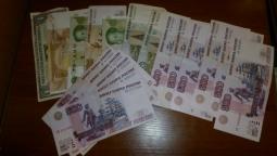курс российского рубля к приднестровскому рублю Курс Украинской гривны к Российскому рублю на сегодня.