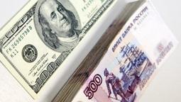 Втб курс доллара