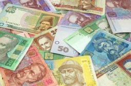 Гривна/доллар
