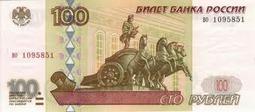 USD/RUR: каковы дальнейшие перспективы рубля?
