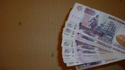 Начало недели для России ознаменовалось успешным размещением евробондов на сумму 7 миллиардов долларов