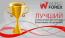 Лучшим Форекс-брокером для торговли бинарными опционами в 2015 году назван «World FOREX»