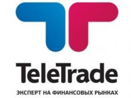 ГК TeleTrade оценили полмиллиона трейдеров