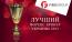 В качестве лучшего форекс брокера Украины 2015 года была названа FIBO Group