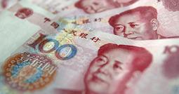 Курс китайского юаня к евро