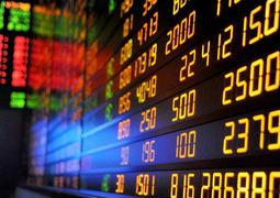 Как трейдеру определить лучший банк-брокер в мире?