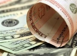 Курс валюты беларусь россия