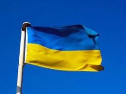 ЕБРР готов ухудшить прогноз по украинской экономике