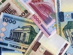 Курс белорусского рубля стабилен?
