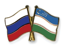 Курс рубля на фоне загадочности взаимоотношений России и Узбекистана