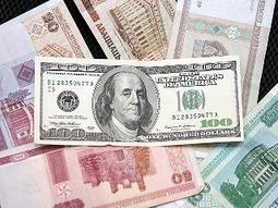 Неделя в Беларуси началась с падения курсов валют