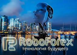 Компания RoboForex предложила новый сервис - видеоаналитику