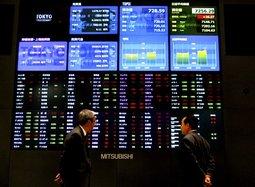 Сегодняшние торги на фондовом рынке Японии закрылись ростом индекса Nikkei