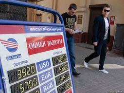 В Беларуси вновь зафиксировано падение доллара