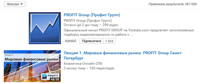 Profit Group в Youtube