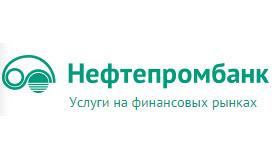 Отзывы о нефтепромбанк форекс курс рубль к рупии