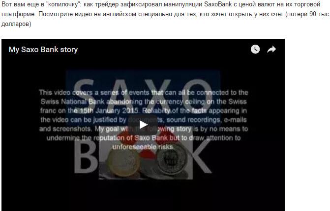 Forex черный список брокеров брокбизнесбанк ликвидация форекс